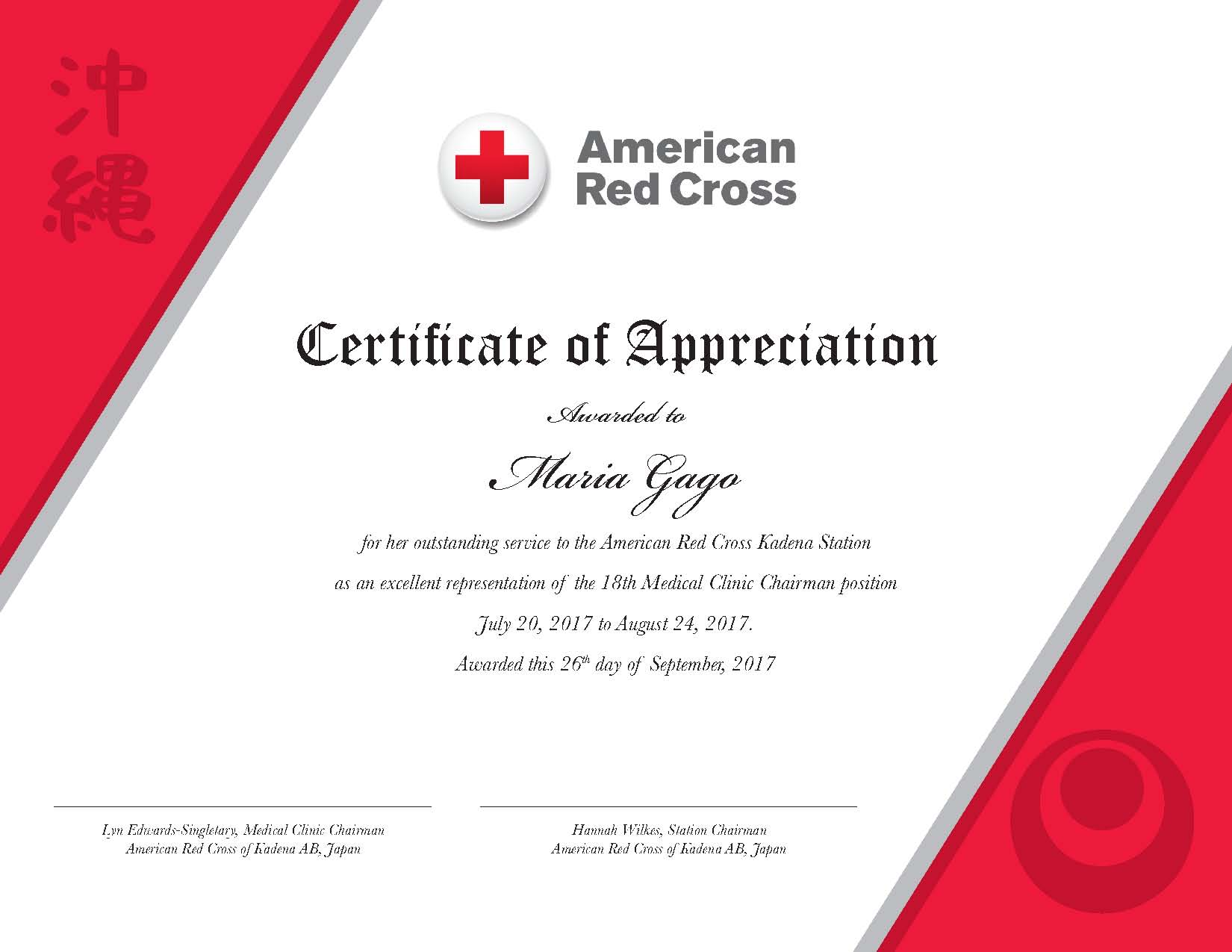 American Red Cross Portfolio Of Gillian Vitanza